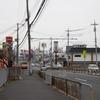 出合橋(神戸市西区)