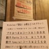 湘南ビールIPAハラタウブラン開栓しました!