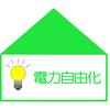 【ENEOSでんき】電気代が安くなる!おトクに切替!ポイントサイト経由!