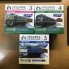 Bトレ 京都鉄博限定トワイライトエクスプレスを組み立てる。