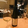 Alsace Riesling Paul Ginglinger 2016