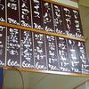日本最南端の麺文化「八重山そば」