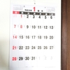 カレンダーは大人も子供も見やすく共有。