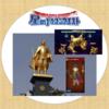鉄鬼軍王キラゴルド戦でどうせゴールドアストロンくらうならお洒落に「黄金の信長像」になろうと思った【星ドラ】