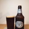 オールド・トム 甘くて香ばしいじっくり飲みたいビール ビールの感想57