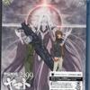 宇宙戦艦ヤマト2199 星巡る方舟 Blu-ray Disc