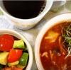 免疫力UP↑☆【オートミールのトマトスープ】