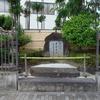 赤穂義士 四十六士遺髪塔跡、小野篁と紫式部の墓所