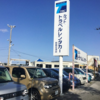 沖縄2-④:沖縄の格安レンタカー「ルフト・トラベルレンタカー」