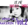 11.15「戸田真琴帰国記念トークライブ Who is a MAKORIN? vol.2」開催します。