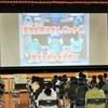 6年:薬物乱用防止教室+表彰集会