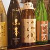 新しい日本酒入荷しました☆神戸三宮の鍋料理は安東へ