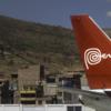 Peruvian航空の予約を無事キャンセル、返金された話