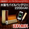 な、なんと!?バッテリーがオススメ | スマートケーブルの楽天商品!モバイル
