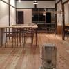 カフェを作ったのでブログも作った