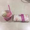31アイスクリーム、エコバッグもらえるキャンペーン