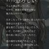 【シノアリス】 現実篇 グレーテルの書 三章 ストーリー ※ネタバレ注意