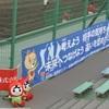 2021年レギュラーシーズン最終戦・高知ファイティングドッグス対徳島インディゴソックス@高知(2021.9.22.)