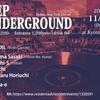 11/14 (Thu.) [14th Nov] Deep Underground at Metro Kyoto -Deep Tech, Techno Night-