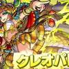 【モンスト】✖️【号外】光属性限定キャラ『クレオパトラ』獣神化・改実装!! 驚異の7アビで敵を一気に攻め落とす!!キャラ評価と轟絶【マーチ】で使ってみた