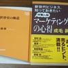 本2冊無料でプレゼント!(3369冊目)