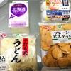 【一人暮らし】1ヶ月食費1万円生活から〜心の支えはいつでも常備菜〜【リベンジ編②】