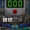 【モンスト】オーブ配布イベント再び!〜今回は50個以上確定が3回!?〜