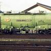 岐阜近辺の臨時列車イロイロ 1993年1月期の