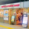 BECK'S COFFEE SHOP  ベックスコーヒーショップ 東戸塚店