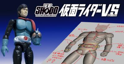 SHODO仮面ライダーVS9続報!驚きの謎画像も!?