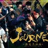 【舞台】劇団Patch「JOURNEY-浪花忍法帖-」