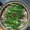 炙りカルビ炙りカルビ。。。炙り・・・炙りもつ鍋!