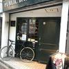 気軽に一人飲み☆PUBLIC BAR PEPIN(京都・清水五条)