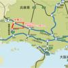 NEXCO西日本 E29中国横断自動車道姫路鳥取線 ジャンクション名称が「宍粟ジャンクション」に決定