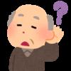 【半蔵門ビジネストーク】20170419 後天性年齢過多