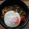 太子町東保の弁当屋「ほっともっと」で「ルーローハン」を買って食べた感想