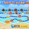 【トロとパズル】夏イベント「秘密のビーチと幸せの貝殻」ステージ解説【レベル20までクリアしました!】