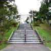 【御朱印】滝川市 滝川神社