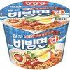 BTSファンなら食べたくなる 八道 ビビン麺 カップ麺 甘辛で美味しい