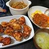 唐揚げ、白菜人参カレー炒め、オムレツ、味噌汁