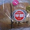 """ヤマザキパンの""""パン・オ・ルヴァン""""シリーズ"""