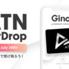 ATNトークンのエアドロップのお知らせ(Ginco)