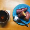 10/17(土) うつわ沼/さつまいも、中華丼定食
