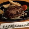 ステーキのあさくまで夕食を食べて謎の行動をする人を目撃