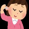 耳掃除は耳鼻科へ行け?頻度や料金、正しいやり方を専門医が伝授!