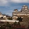 日本100名城を巡るNo.11 ー 姫路城