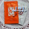 【DHC】40代敏感肌におすすめ!ポツポツ毛穴ケアはVCローションでビタミンC補給