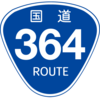 No.108 国道364号