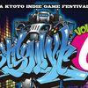 インディーゲームイベント「BitSummit Volume 6」開催中