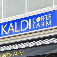 飲んだことある??「カルディ」で美味しいのはコーヒーだけじゃないんです♡